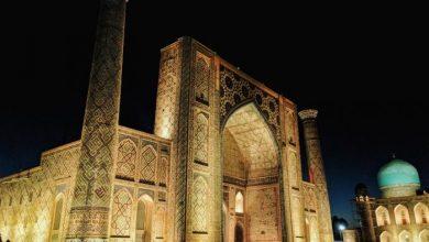 صورة أفضل الأماكن السياحية في أوزباكستان.. ألبوم صور