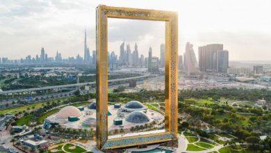 """صورة """"برواز دبي"""" يجتذب 2.5 مليون زائر منذ إنشائه.. إطلالات ساحرة"""