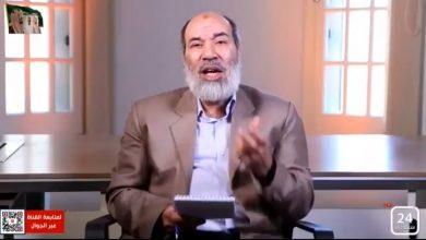 صورة د. ناجح ابراهيم: أزمة ایران أنها تعتبر الشيعة في اي مكان تابعه لها وليس لأوطانهم