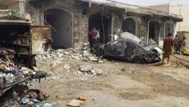 صورة منظمة رايتس رادار تطالب بتحقيق دولي لجرائم استهداف المدنيين في اليمن من قبل ميليشيا الحوثي