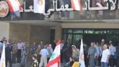 """صورة إضراب عمالي ورسمي يخنق لبنان """"المتعثر"""""""