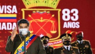 صورة الرئيس الفنزويلي يتهم واشنطن بالتخطيط لاغتياله