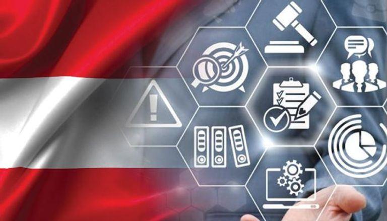 """صورة النمسا.. اقتصاد واعد يلمع في عيون """"النقد الدولي"""""""