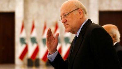 صورة نجيب ميقاتي يفوز بأغلبية نيابية لتشكيل حكومة لبنانية