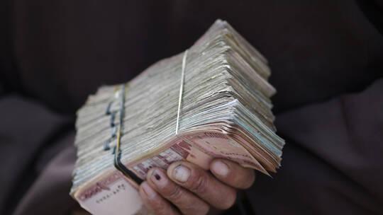 """صورة تقرير: احتياطات البنك المركزي الأفغاني بالدولار نفدت قبل سيطرة """"طالبان"""""""