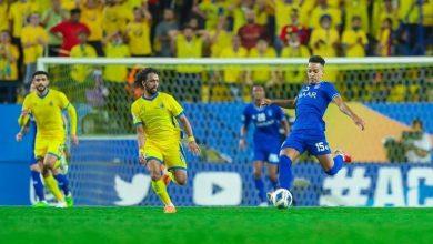 صورة الهلال يخطف النصر ويتأهل لنهائي دوري أبطال آسيا