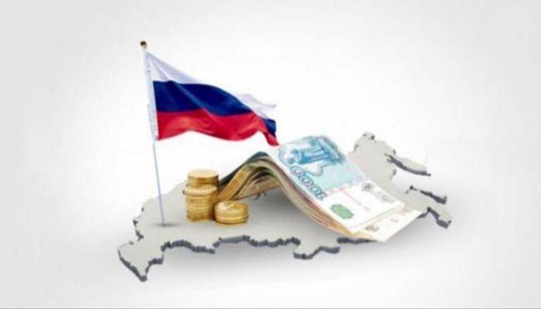"""صورة البنك الدولي يعدل توقعاته لنمو الاقتصاد الروسي رغم """"ضربات"""" الفيروس"""
