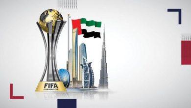 صورة الإمارات تؤكد جاهزيتها لاستضافة كأس العالم للأندية 2021
