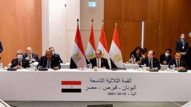 صورة الرئيس المصري: اتفقنا مع اليونان وقبرص على ضرورة إخراج المرتزقة من ليبيا