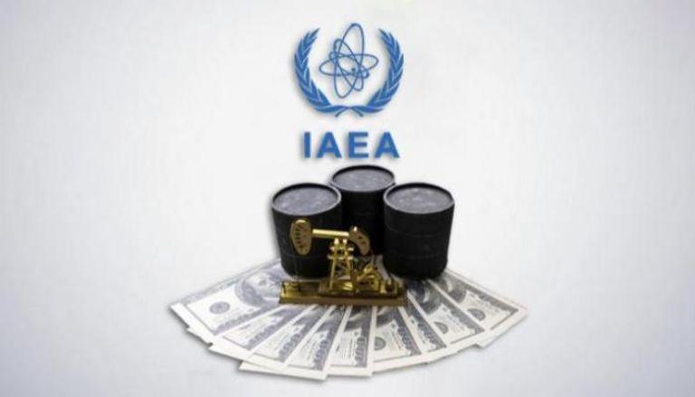 """صورة هكذا يعود الاقتصاد العالمي لمسار التعافي.. روشتة """"الطاقة الدولية"""""""