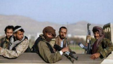 صورة أزمة اليمن.. توافق أممي أمريكي نحو الحل السياسي